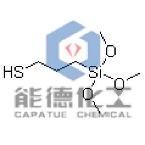 Silane Coupling Agent 3-Mercaptopropyltrimethoxysilane | Global Sources