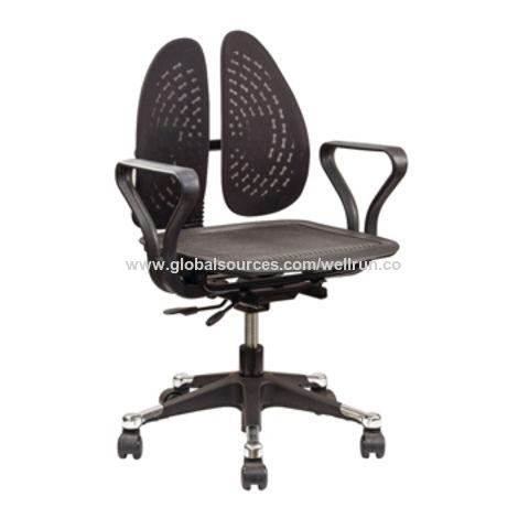 Ergonomic Office Chair Taiwan