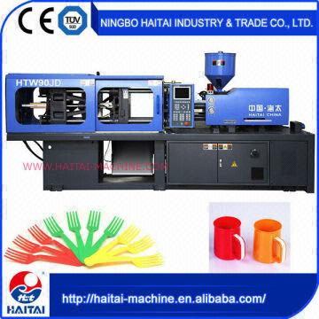 Fast Precision injection molding machine spare parts   Global Sources