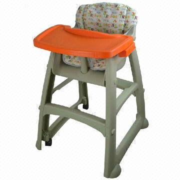 Etonnant ... China Baby High Chairs With Wheels
