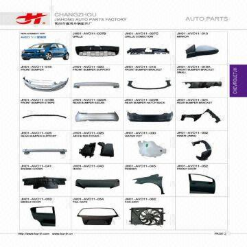 For Chevrolet Aveo 2012 Spare Parts Global Sources