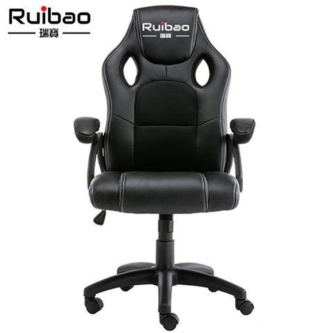 Gaming Chair China Gaming Chair