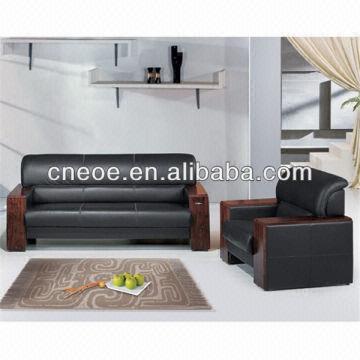 Modern wooden sofa set design 8202 | Global Sources