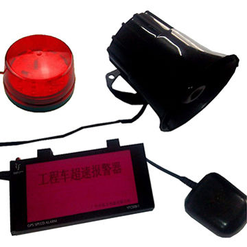 GPS speed controller with super size horn and big speed panel, all ...