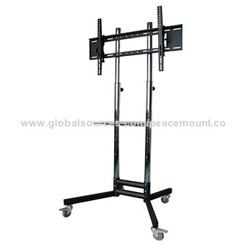 52 90 Display Vertically Adjustable With Dvd Bracket Mobile Metal Tv