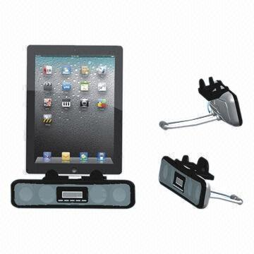 Docking Station and Speaker for iPad/iPad Mini  Global Sources