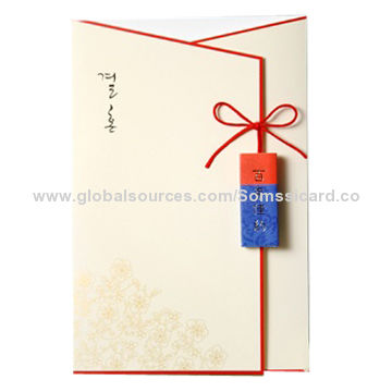 Traditional korean lantern themed wedding invitation card global south korea traditional korean lantern themed wedding invitation card stopboris Images