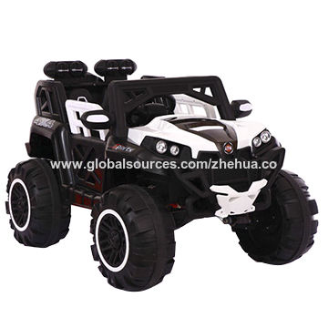 China Kids Electric Car Children Ride On Toys