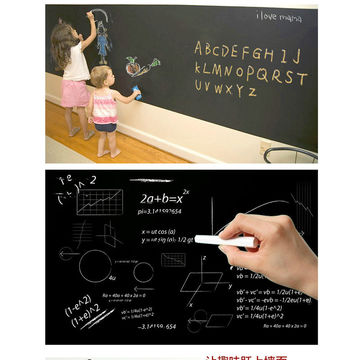 China Prepainted steel coils for making black-chalkboard