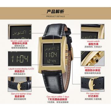 China Islamic Azan Wrist Watch, Pray Watch, Birthday Gift Waterproof, Qibla Direction