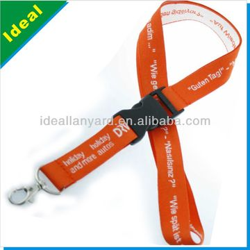 China Custom Woven Lanyard No Minimum Order
