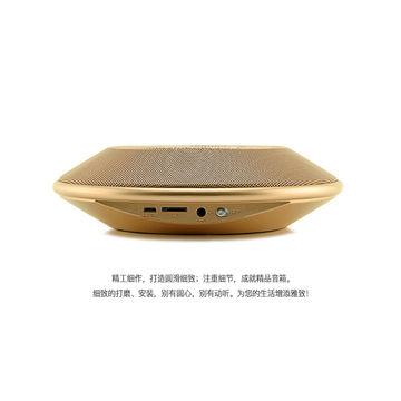 Best Qi Wireless Bluetooth Speaker