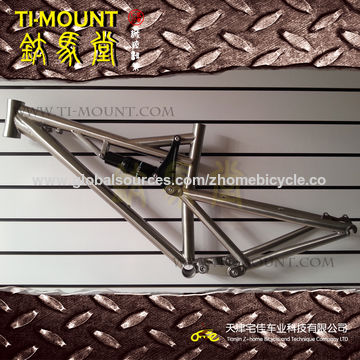 China Bicycle Parts, Carbon Fibre Full Suspension Frame