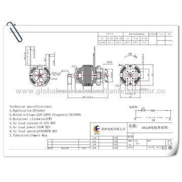 Marvelous China Electric Ac Motor From Dongguan Manufacturer Dongguan Wiring Digital Resources Hetepmognl