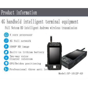 4G Hand-held intelligent terminal,4G HD image transmitter