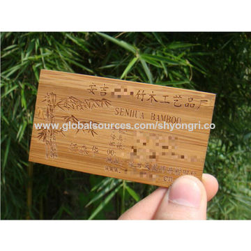 China eco friendly and beautiful business card from shanghai trading china laser carvedprinting bamboo eco friendly and beautiful business card reheart Images