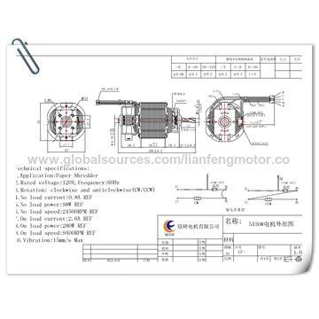 China AC Universal motor 5430 from Dongguan Manufacturer