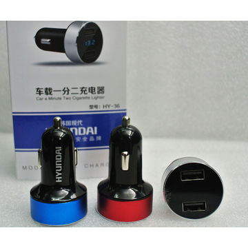 China 2.1A/1A USB Car Charger with Car Voltage Monitor