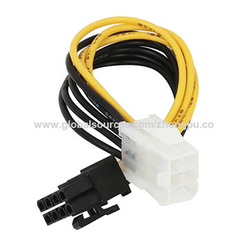 """8/"""" 8-pin 12V Power Extension Cable Male to Female EPS P4 ATX Motherboard CPU"""