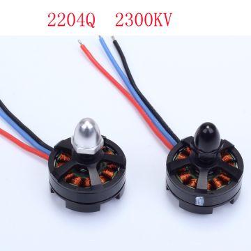 2204Q 2300KV Brushless Motor for High Speed FPV Racing drone