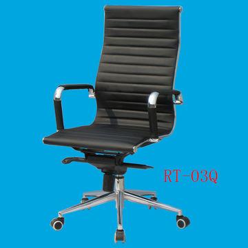 high back eames chair metal frame office chair iron frame chair