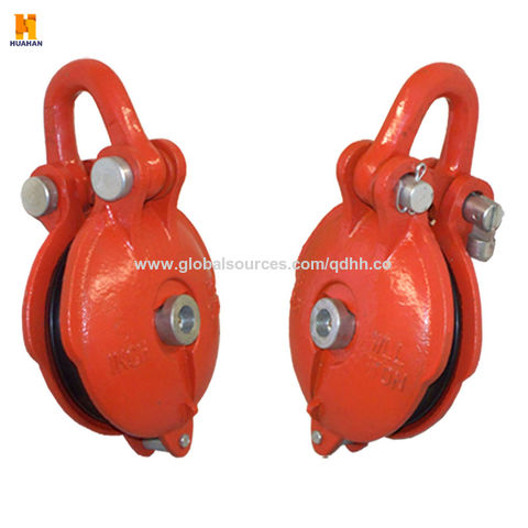 """1.5 Ton Bail Snatch Block Hoist Rig-ging Shackle Wire Rope 3/"""" Pulley"""