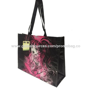 China China recycled PP woven shopping bags making machine