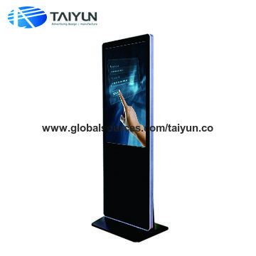 China Digital Signage System from Guangzhou Manufacturer