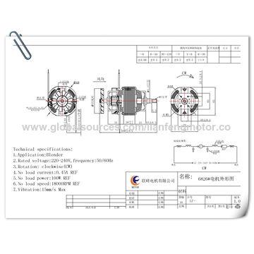 China AC electric blender motor from Dongguan Manufacturer ... on
