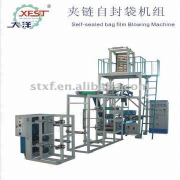 China Zip Lock Bag Plastic Extrusion Machines