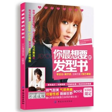 hair color swatch book, color hair swatch book | Global Sources