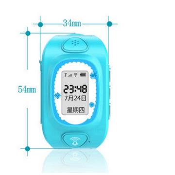 Setracker app GPS watch for kids | Global Sources