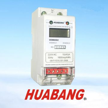 851066dd090b27 China Single Phase DIN Rail Energy Meter 2P kWh meter smart meter with RS485  ( ModBus