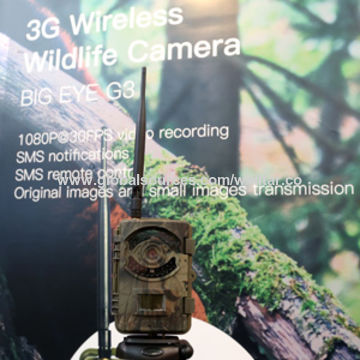 China 3G/2G 1080P SMS Cellular Game Trail Hunting Camera for Remote Control and Safety Message,Android APP