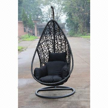 Remarkable Patio Swings Outdoor Chaise Lounge Leisure Garden Chair Caraccident5 Cool Chair Designs And Ideas Caraccident5Info
