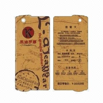 High-quality Clothing Printed Kraft Paper Hang Tag | Global Sources