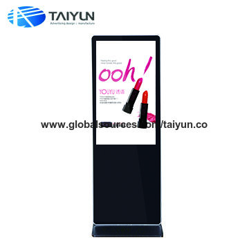 China LCD Display Digital Signage from Guangzhou Manufacturer