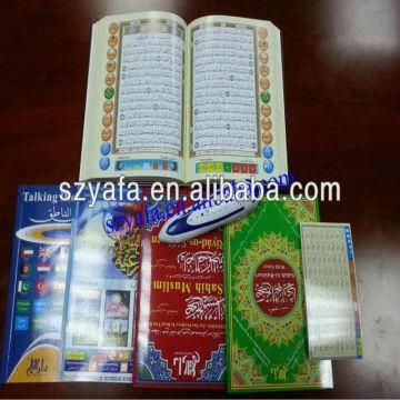 Holy Quran Reading 4gb Memory and Quran Read Pen with Mp3,record