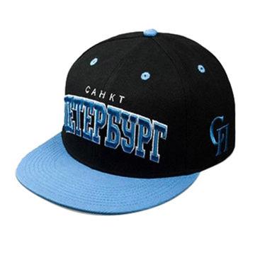 ebdcfd47a95 Hat maker design flat brim on line plain pattern yankee hats ...