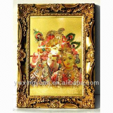 Xyz073 Chinese Plastic Gold Wall Hanging Photo Frames   Global Sources