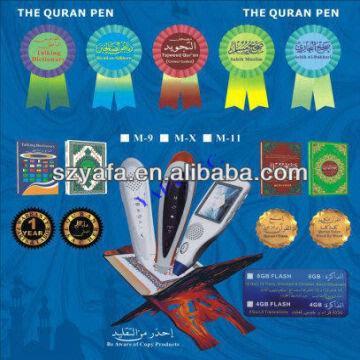 2013 the Newest Al Quran Digital Mp3 with Italian