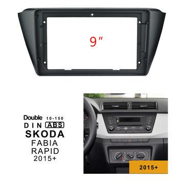 China Installation Frame For Skoda Fabia Rapid 2015 9 Inch Screen Radio On Global Sources Installation Kits