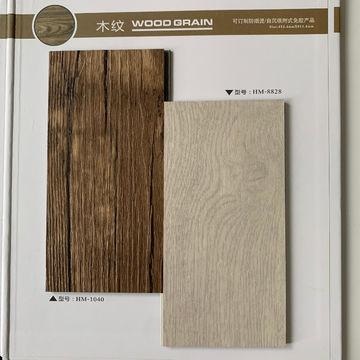 Maintain Plastic Flooring Vinyl
