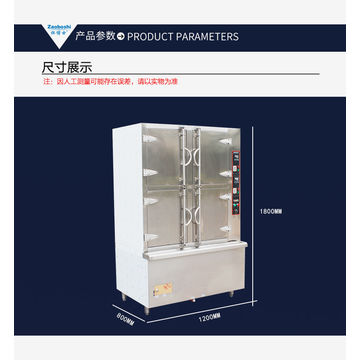 China 18kW/380V Intelligent 4 Door High Pressure Steaming Steam Cabinets .