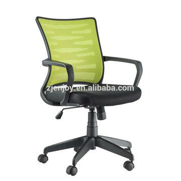 Office Mesh Chair Modern Ergonomic Office Chair Mesh Office Chairs Office Chair Parts Kb 2022 Global Sources