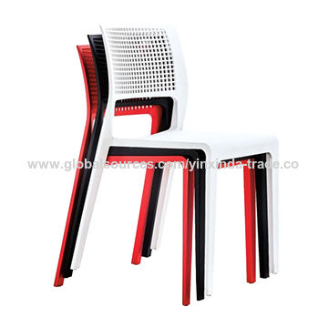 China Vip Bright Colored Plastic Chairs Outdoor Chair Mesh Design