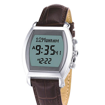 Azan Wrist Watch for Muslim Prayer Time, Watch with