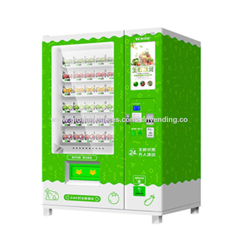 China Vegetable vending machine from Changde Manufacturer