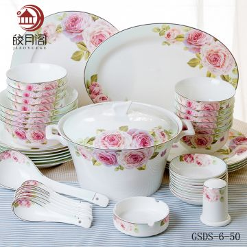 royal porcelain thailand fancy dinnerware China royal porcelain thailand fancy dinnerware & Royal porcelain thailand fancy dinnerware Hotelware set | Global Sources