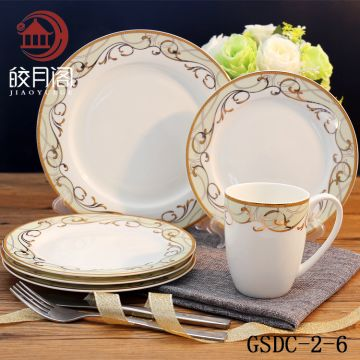 China Wholesale gold-rimmed china dinner plates White bone china porcelain round flat dinner plate & Wholesale gold-rimmed china dinner plates White bone china porcelain ...
